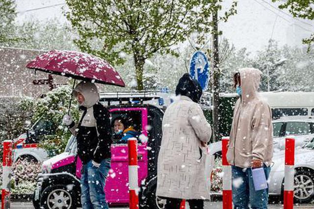 """郑州雨雪即将""""到货""""!河南大部有小雨雪 西部中雪"""