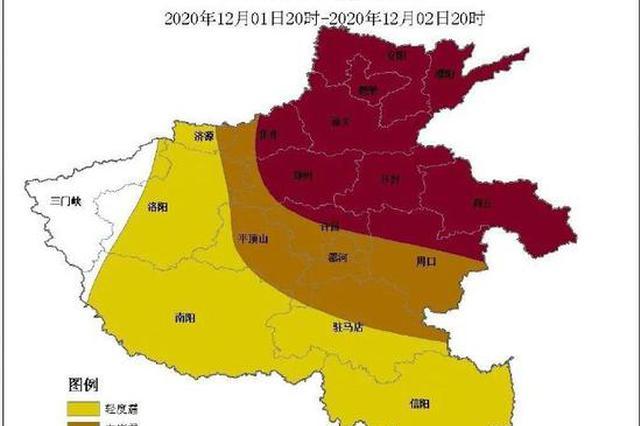 雾霾+雨雪来袭!河南省应急管理厅提醒您做好安全防范