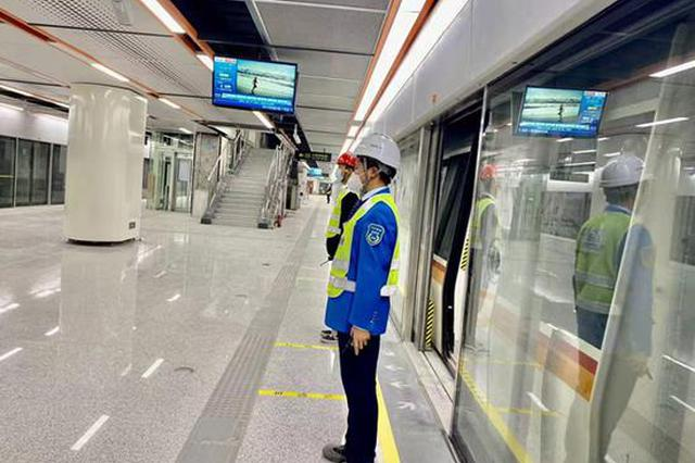 郑州地铁3号线一期跑图试运行完成 不到1个月就将开通