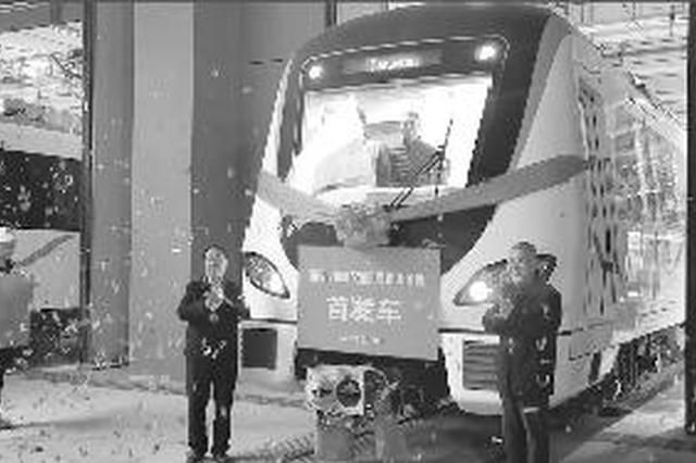 洛阳轨道交通1号线试运行 洛阳即将开启地铁时代