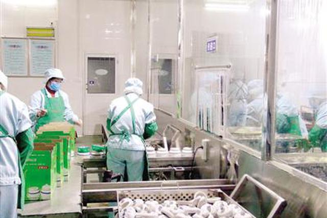 郑州181个贫困村全部实现产业脱贫目标