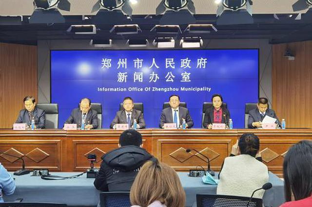 郑州加大农村网络建设 4G网络全覆盖20户以上自然村