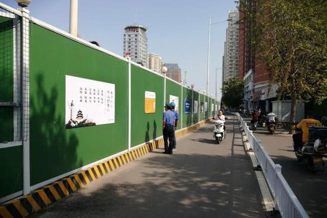"""郑州:长期占压道路、""""围而不建""""的围挡要全部拆除"""