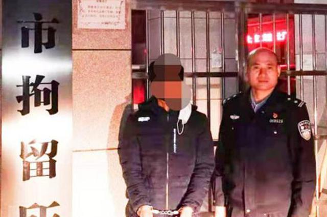 周口男子酒后拨打110辱骂接警员 被拘10日罚款500元