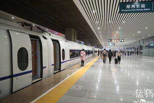 超567万人次乘坐!这三条高铁线亮出开通一年成绩单