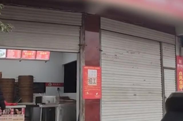 信阳包子店老板回应的哥门前被锁车:视频不实 已和解