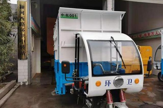"""郑州垃圾收运车 今起有""""户口""""啦!(图)"""
