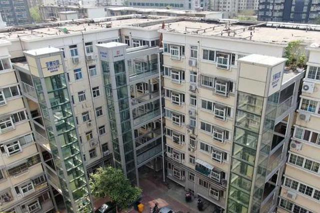 老楼加梯新进展!郑州既有住宅成功加装电梯152部
