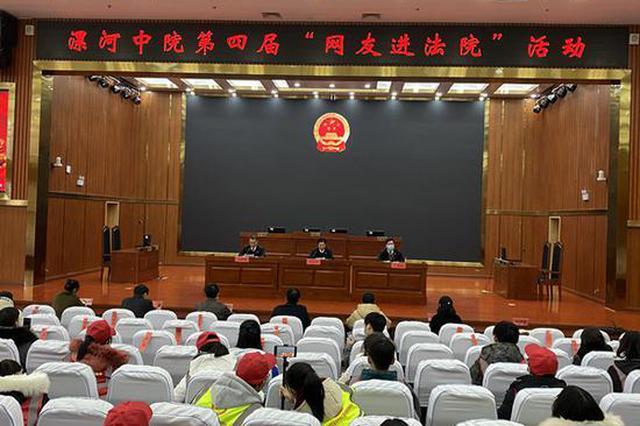 漯河一涉黑团伙20人获刑 主犯获判25年