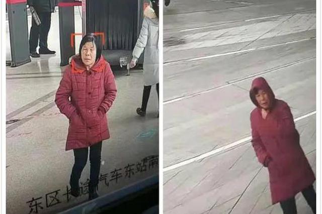 紧急寻人!六旬老人在郑州东站走失 身上只有10元钱