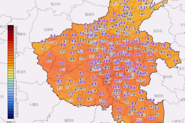 河南元旦假期后冷空气影响频繁 需注意保暖