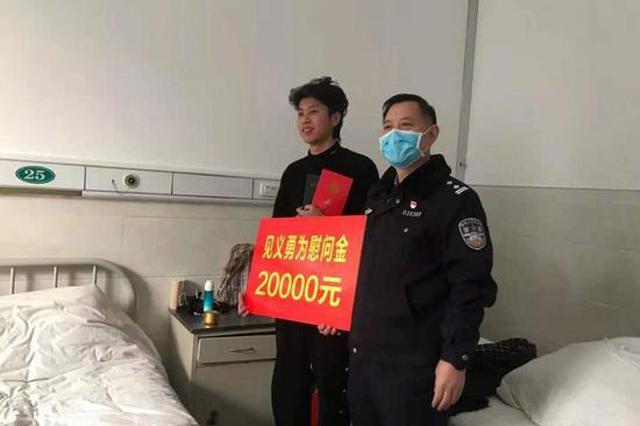 18岁高三生徒手挡刀救人 新乡警方颁见义勇为确认证书