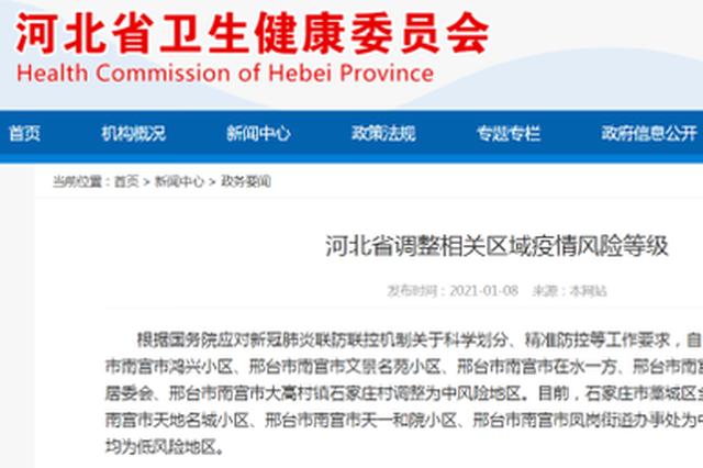速看!河南省疾控中心发布紧急提醒