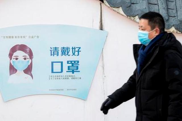 郑州:市民出行仍需佩戴口罩利己利人(图)