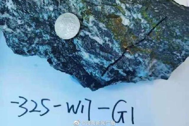 河南自然界发现新矿物