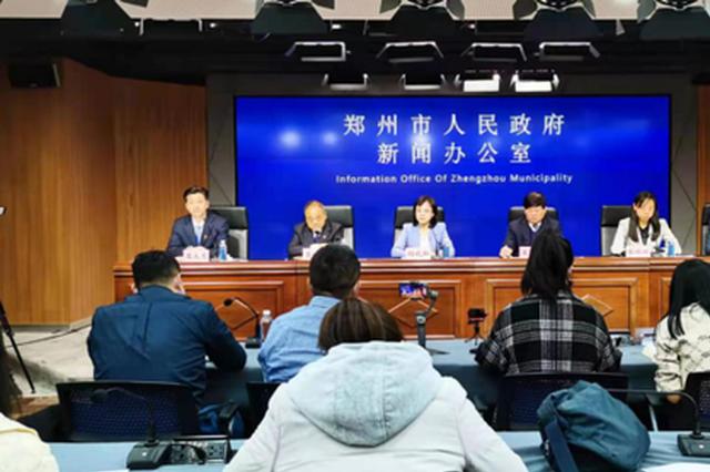 郑州8例确诊病例正在治疗 连续330天无新增本土确诊病例