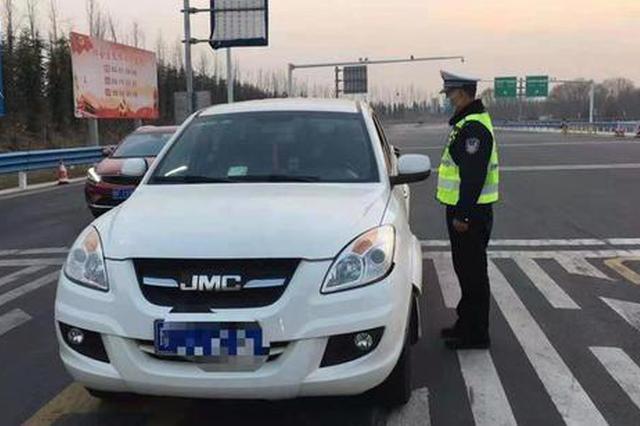 """高速""""正常""""超车被罚? 皮卡司机感谢早收罚单!"""