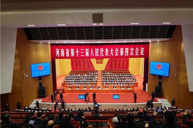 两会聚焦丨一图读懂2021河南省政府工作报告
