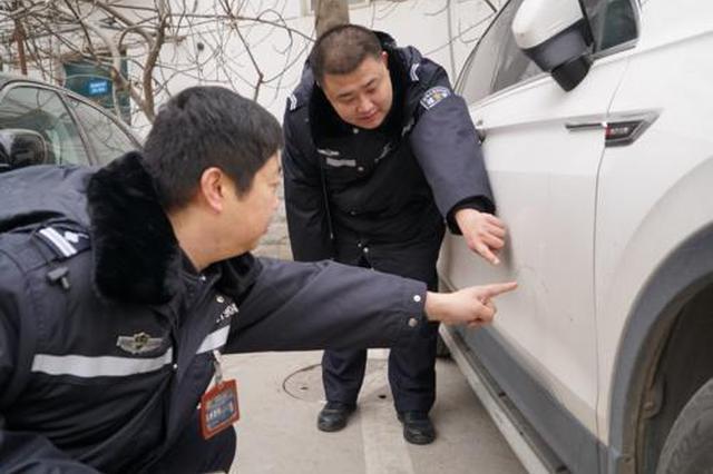 2020年郑州交警五大队对辖区63起逃逸案全部告破