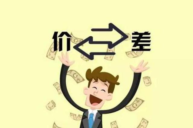 保民生、稳物价 郑州相关经营者大量囤积防疫用品将被处罚