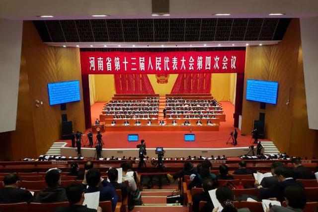 河南省法院工作报告公布一批典型案例