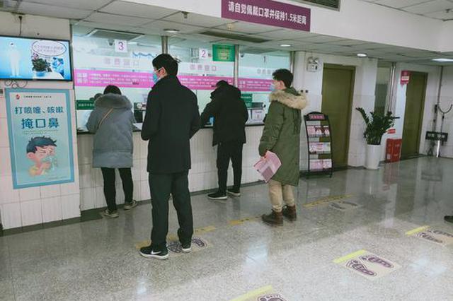 层层防控筑牢安全防线 郑州市民就医更安心