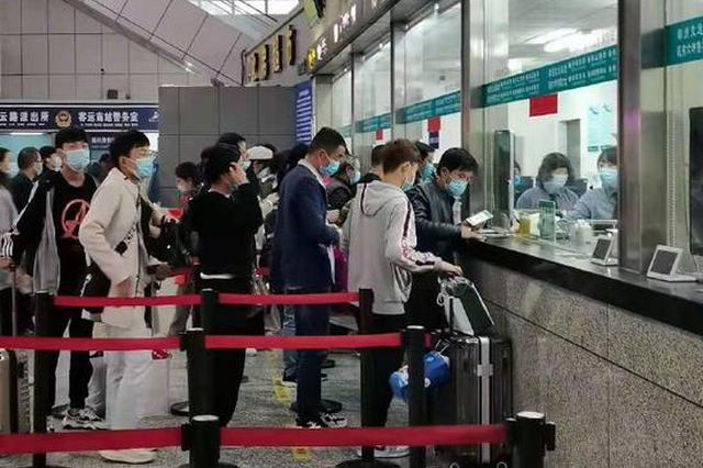 1月21日前在郑州各汽车站预购的汽车票实行免费退票