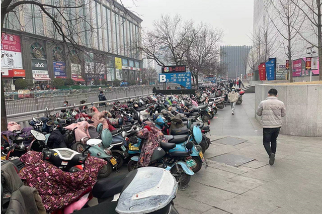 即日起 郑州整治非机动车及共享单车乱停放