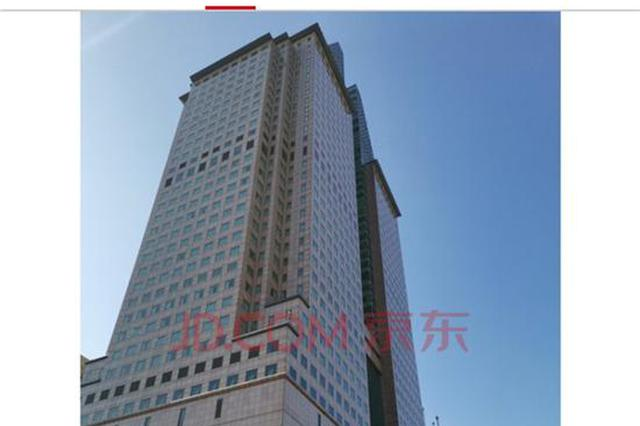 郑州老地标裕达国贸房产整体拍卖 起拍价超12亿元