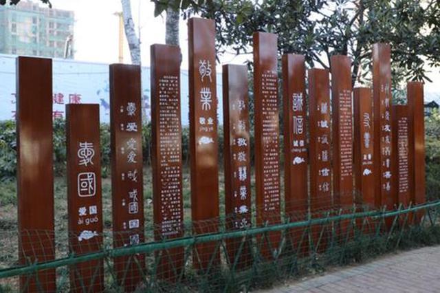 文化味扑面而来!漯河30个街头游园植入汉字元素