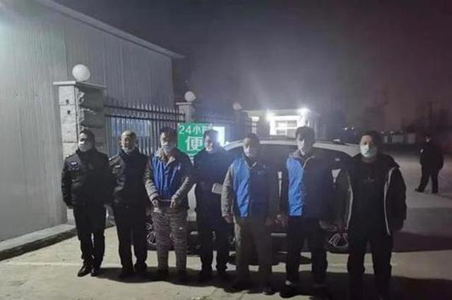 汝州警方成功打掉一组织卖淫团伙 6名涉案人员被抓