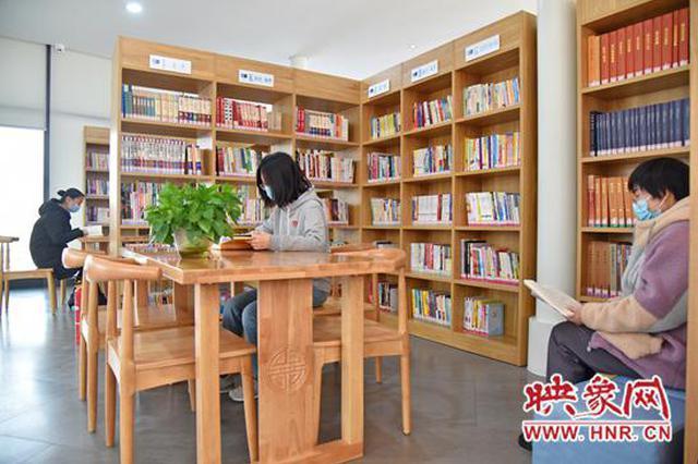 """宜阳建成10座城市书房 打造""""15分钟阅读圈"""""""