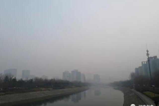 周末雾霾持续 下周初河南大部将迎弱降水