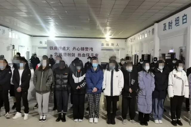 """33人被抓!洛阳警方端掉两个""""网店代运营""""诈骗团伙"""