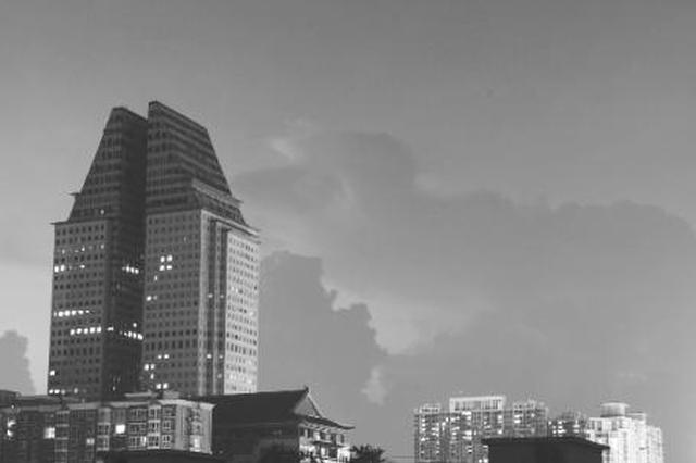 郑州裕达国贸101套房产拍卖 起拍价超12亿元(图)