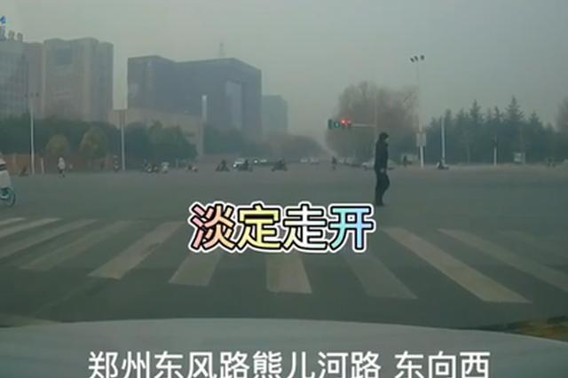 可恨!郑州男子马路上快步尾随骑车女子偷走手机