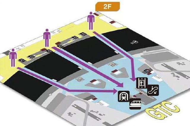 郑州机场空铁零换乘通达性进一步提升