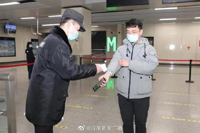 郑州地铁加强疫情防控工作 全力保障乘客出行安全