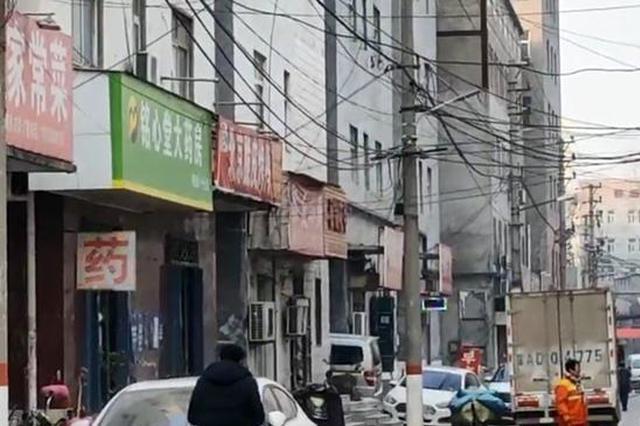 郑州农村地区禁售发热类药品 两家药店违规被关停