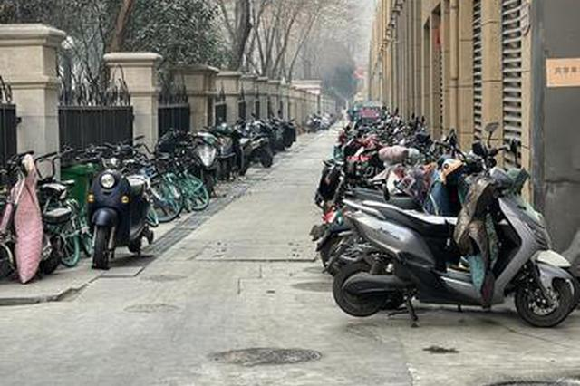 郑州市进行督导检查 共享单车乱停乱放问题突出