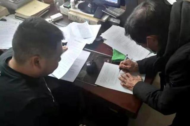 男子盗窃老人三千余元被宜阳警方拘留