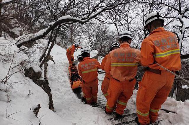 冬日里的温暖:嵩山遇险被营救 众里寻人表感谢