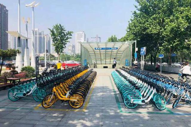 郑州市区共享单车容量再瘦身 总量降至13.2万辆