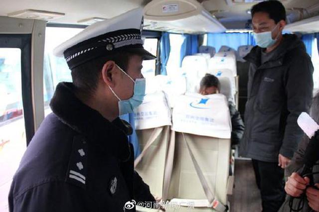 春运将至 郑州要求企业对运输车辆、从业人员开展隐患排查