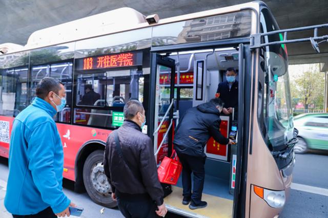 春运在即 郑州公交防疫工作做的如何?(图)