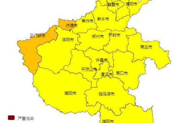 春节河南空气质量不容乐观 如燃放烟花爆竹将加重污染