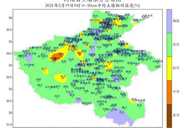 河南发布小麦防灾减灾保丰收预案 要求做好防范灾害性天气准备