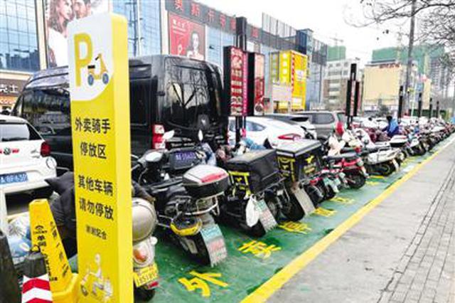 郑州:商圈、医院周边需增设外卖、快递车辆临时停放点