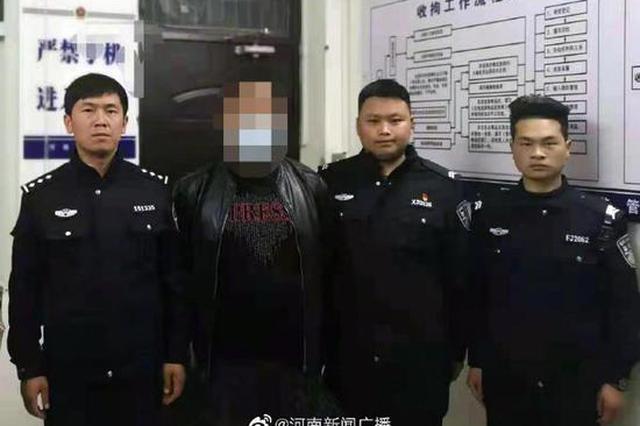 """""""不给免票就查你!"""" 三门峡男子冒充""""警察""""被抓"""