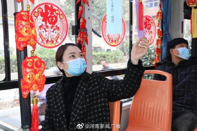 """乘公交猜灯谜 """"元宵节""""主题车厢亮相郑州街头(图)"""